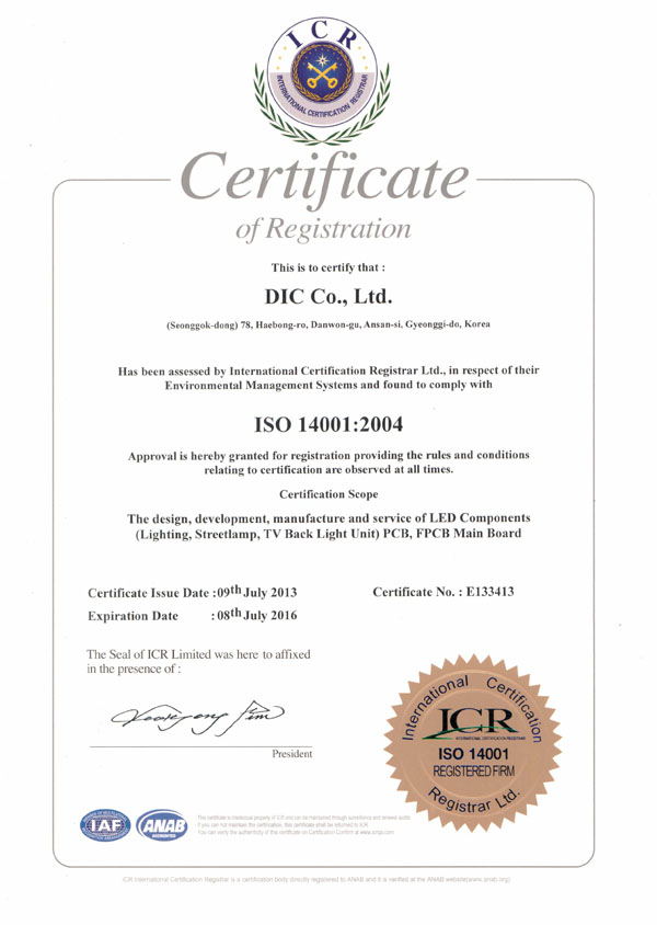iso14001_ENG